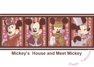 valentine_gift_card_for_mickey__by_massu55-d5vdotl